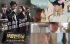 tvN 드라마 판갈이, 대박일까 지못미일까