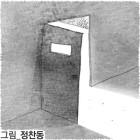 억류 주민 송환