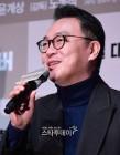 김의성, 북미회담 취소에 청와대 국민청원 호소