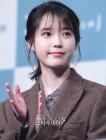 아이유, 女 광고모델 브랜드평판 1위…2위 김연아·3위 설현