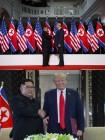 KBS 기획대담 평화를 향한 대장정 한반도 평화 해법