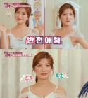 '차세대 트로트퀸' 류원정, '불후의 명곡' 장윤정편 첫 출격