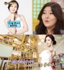 """`해투3` 한혜연 """"김태희 생일날 친구들이랑 북카페 가"""""""