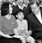 """""""원격 혈당측정기 썼다가 처벌받을 뻔…"""""""