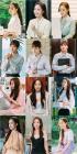 `김비서` 박민영, 비서룩의 완성은 얼굴?