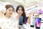 "V30·노트8 판매 첫날 번호이동 2만 건···""보조금 경쟁 계속 될 듯"""