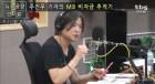"""'뉴스공장' 주진우, 김성주 언급 """"내가 부족하고 표현이 거칠어서 문제"""""""