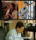 """'마이웨이' 송기윤, 연예인급 미모의 딸 공개···""""최근 함께 광고 촬영"""""""