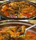 '생생정보' 기가 찬 파김치 장어전골 맛집···인천 '황금풍천장어'