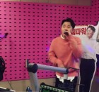 '붐붐파워' 붐, 최초로 애청자들에게 랩 실력 공개