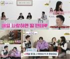 '김생민의 영수증' 김생민 VS 슬리피, '스웩'에 가랑이 찢어진 사연