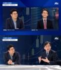 """[전문] '뉴스룸' 정재승 """"유시민에 비해 설득력↓..너무 이상적이었다"""""""