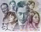 [시청률NOW] '돈꽃', 20% 벽 넘었다..장혁 열연에 뒷심 발휘