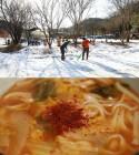 '한국기행' 임실 산막마을 동치미국수·홍천 팔봉산 김치헐랭이국수