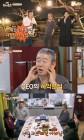 '한끼줍쇼' 박용선, '미생→CEO 자수성가' 비결 공개