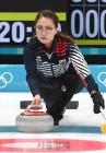 여자 컬링, 일본 쓸고 결승행 닦자