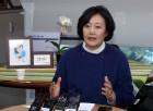 변호사 단체 '윤성빈 특혜응원' 박영선 고발