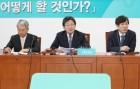 """野 """"지방선거용,혈세 낭비""""···추경 국회 통과 '험로'"""