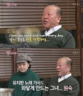 """'같이 삽시다' 임현식 """"박원숙 향한 속마음? '날이 갈수록 사랑해'"""""""