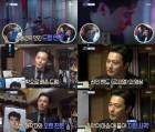 '섹션TV' 밴드 르씨엘, 배우 장동건이 적극 지원사격 나선 이유는?