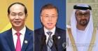 문 대통령, 22일 베트남·UAE 방문··· 新남방정책 본격 가동