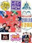 [공식] MBC, 3월 개편 시행···4월 5일 '이불밖' 등 시즌제 도입