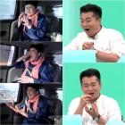 """'전참시' 이영자, """"맛을 시뮬레이션 하시는 능력 대단""""..이원일 셰프도 감탄"""