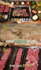'생생정보' 19900원 국내산 소고기 무한리필 맛집···대구 '소무리'