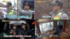 '시골경찰3' 신현준X이정진, '절도교통사고' 현장도 척척