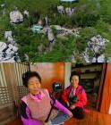 '한국기행' 남해 금산 절벽 위 산장 지키는 할머니와 보약 친구