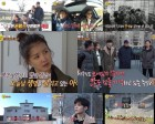 '선을 넘는 녀석들' 작센하우젠 홀로코스트 닮은 듯 다른 일본.. 선녀들 울컥 '가족소장 방송'