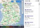 전국 고속도로교통상황, 징검다리 연휴 시작에 나들이객 ↑, 고속도로 정체 · 19일 오전 오후 내내 혼잡