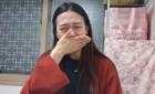 '유명 유튜버 성추행' 2명 출국금지·압수수색···본격 강제수사