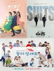 '우만기'·'슈츠'·'같이 살래요', KBS드라마 시청자수 1위