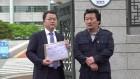 '다이빙벨 그후' 이상호 기자 고소장 제출→서병수 명예훼손 혐의 경찰 수사