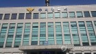 강남 오피스텔서 경비원 2명 살해한 20대, 경찰에 자수