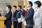 물병몰카 나사몰카 함부로 못 판다···정부, 불법촬영 '전쟁 선포'