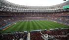 '스페인-포르투갈'부터 '코스타리카-세르비아'까지, 주말 월드컵 일정은?