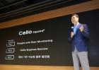삼성SDS, 온라인 물류 플랫폼 '첼로 스퀘어 3.0' 서비스 개시