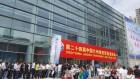 시진핑 일대일로 전진기지로 부상하고 있는 중국 서북부 중추도시 란저우