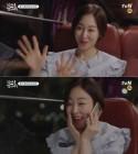 '식샤를 합시다3' 서현진, 교통사고로 사망→윤두준♥백진희 새 인연