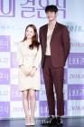 박보영-김영광, '보기만 해도 설레이는 커플' (너의 결혼식)