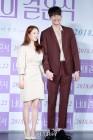 박보영-김영광, '다정하게 손잡고' (너의 결혼식)