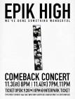 에픽하이, 11월 컴백 콘서트 개최
