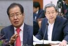 홍준표-김무성 없는 일주일, 보수통합 진전될까
