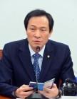 우상호 의원, 21일 서울시장 출마 선언