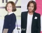 """한예리 측 """"SBS '스위치' 출연 확정""""…장근석과 호흡 (공식)"""