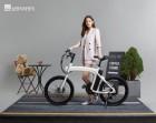 강소라, 삼천리자전거 광고모델로