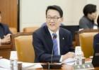 """신창현 의원 """"임대주택 공용관리비 지원해야"""" 법안발의"""