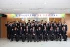 경기신보, 창립 22주년 '61만3000여개 기업에 21조5381억원 지원'